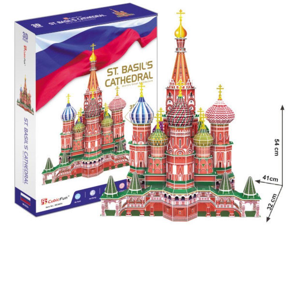 3D Puzzle Maria-Geburt Weihnachtskirche Nischni Nowgorod Clever and Happy